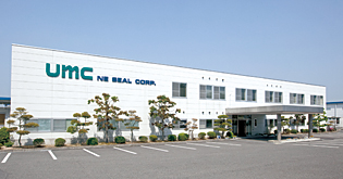 久米南工場2